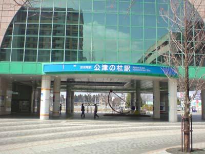 2009032003
