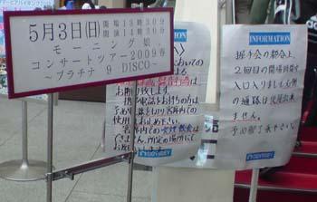 2009050302