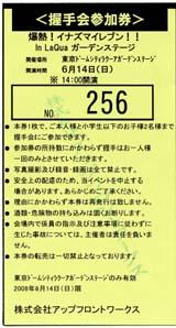 2009061401