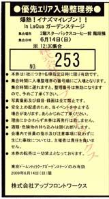 2009061402