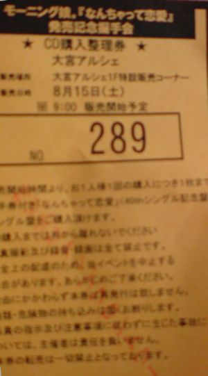 2009081502