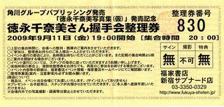 2009091101