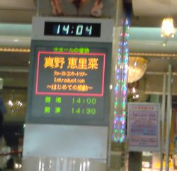 2009091301