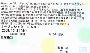 2009103101_2