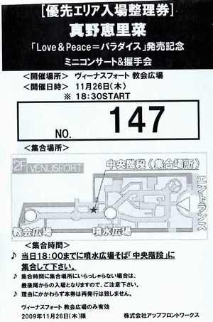 2009112602