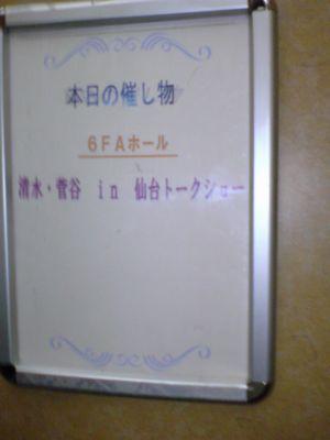 2010011704