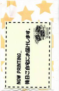 2010051021