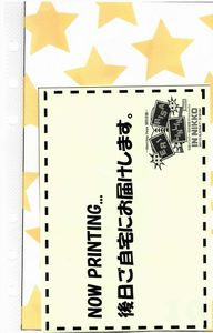 2010051028