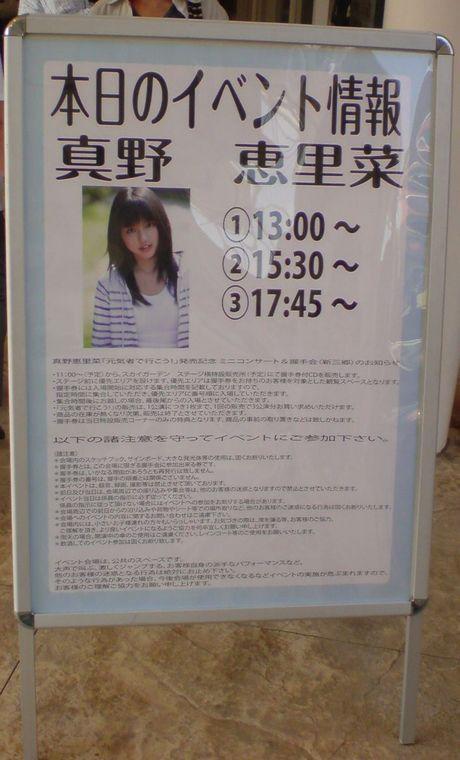 2010091833_2