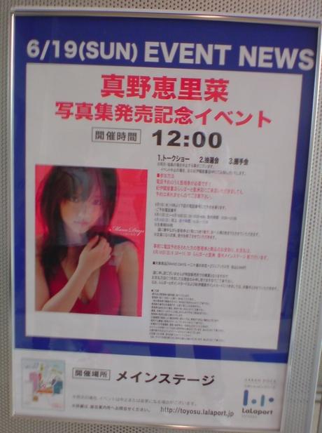 2011062032_2