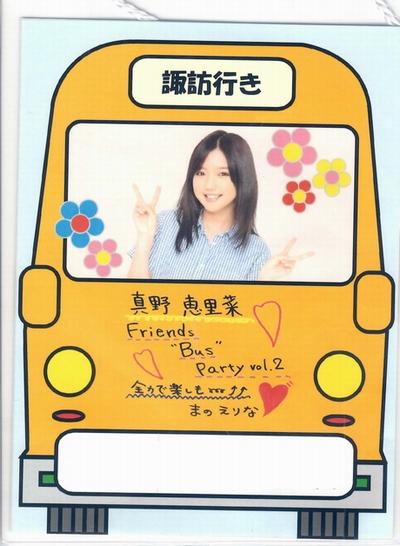 Bus062501_2