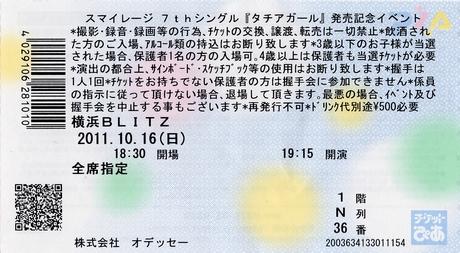 2011101632