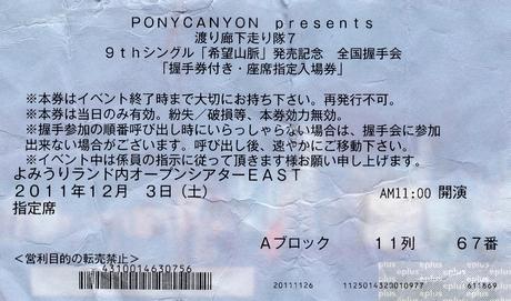 2011120431