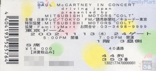 110801