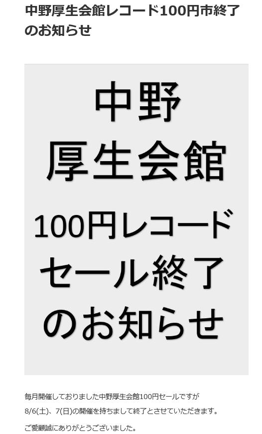 20160801